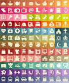 Icon set for useful places — Stock Vector