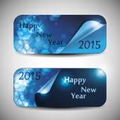 Set of Horizontal Christmas, New Year Banners - 2015 — Vetorial Stock