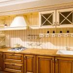 Modern kitchen interior — Stock Photo #72040235