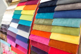 Colorful samples fabrics — Stock Photo