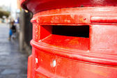 London letterbox — Stock Photo