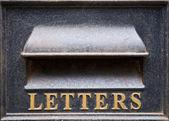 Letterbox — Stock Photo