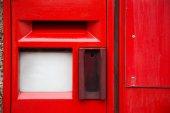 Postbox — Stock Photo