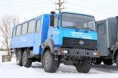 Ural 3255 — Stock Photo