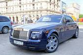 Rolls-Royce Phantom Coupe — Stock Photo