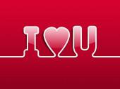I love you  — Φωτογραφία Αρχείου
