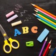 School and office accessories — Stock Photo #73878773