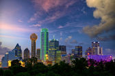 Dallas at dusk — Stock Photo