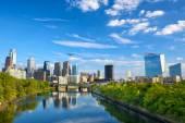 Philadelphia downtown — Zdjęcie stockowe