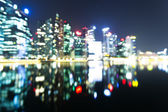 Prosperous modern cityscape at night — Foto Stock