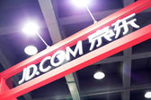 The logo of JD .com in china e-business exhibition. — Stock Photo
