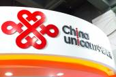 Logo board of China unicom in China e-business exhibition. — Foto de Stock