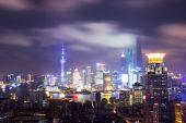 Modern city skyline Shanghai — Stock Photo
