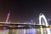 Modern cityscape in Guangzhou — Stock Photo