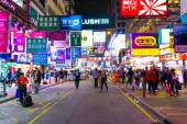 People travel in shopping street of Hong Kong — Stock Photo