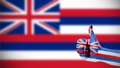Flag of Hawaii — Stock Photo