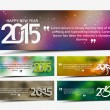 New year website header — Stock Vector #60571055