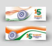 Индийская День независимости баннер — Cтоковый вектор