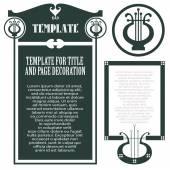 Vector template concert program, advertisements, envelope and ot — Stock Vector