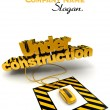 Under construction — Stock Photo #65896547