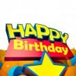 Happy Birthday star balloons vertical — Stock Photo #65899271