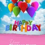 Happy birthday with blue balloons custom — Stock Photo #65909763