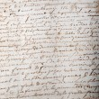 Old manuscript with notary stamp — Stock Photo #65913045