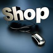 Silver shop online — Stockfoto