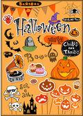 Cadılar bayramı scrapbook elemanları — Stok Vektör