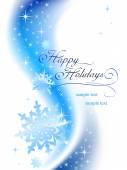 Happy holidays — Stock Vector