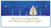 Christmas greeting card. — Stock Vector