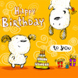 Birthday card to friends. — Stock Vector #64213109