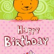 Birthday greeting card with red cat — Stock Vector #64443943