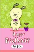 Birthday greeting card with cute puppy — Vetor de Stock