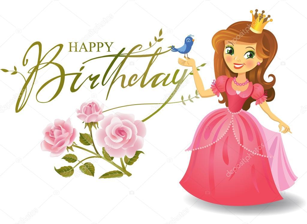 Поздравление с днём рождения новорожденной 49