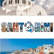 Santorini letterbox ratio 02 — Stock Photo #62446561