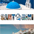 Santorini letterbox ratio 03 — Stock Photo #62446567