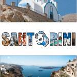 Santorini letterbox ratio 05 — Stock Photo #62446573