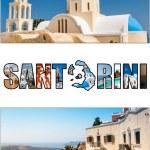 Santorini letterbox ratio 08 — Stock Photo #62446589