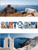 Santorini letterbox ratio 06 — Stock Photo