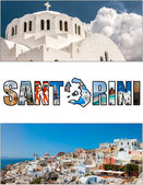 Santorini letterbox ratio 02 — Stock Photo