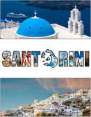 Santorini letterbox ratio 03 — Stock Photo