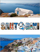 Santorini letterbox ratio 04 — Stock Photo