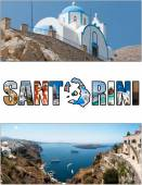Santorini letterbox ratio 05 — Stock Photo