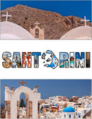 Santorini letterbox ratio 07 — Stock Photo