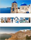 Santorini letterbox ratio 10 — Stock Photo