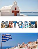 Santorini letterbox ratio 09 — Stock Photo