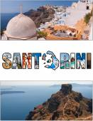 Santorini letterbox ratio 12 — Stock Photo