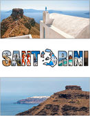Santorini letterbox ratio 13 — Stock Photo