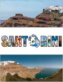Santorini letterbox ratio 11 — Stock Photo